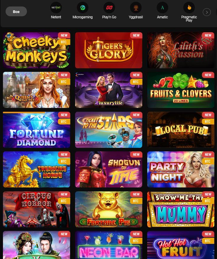 Игры Betchan casino