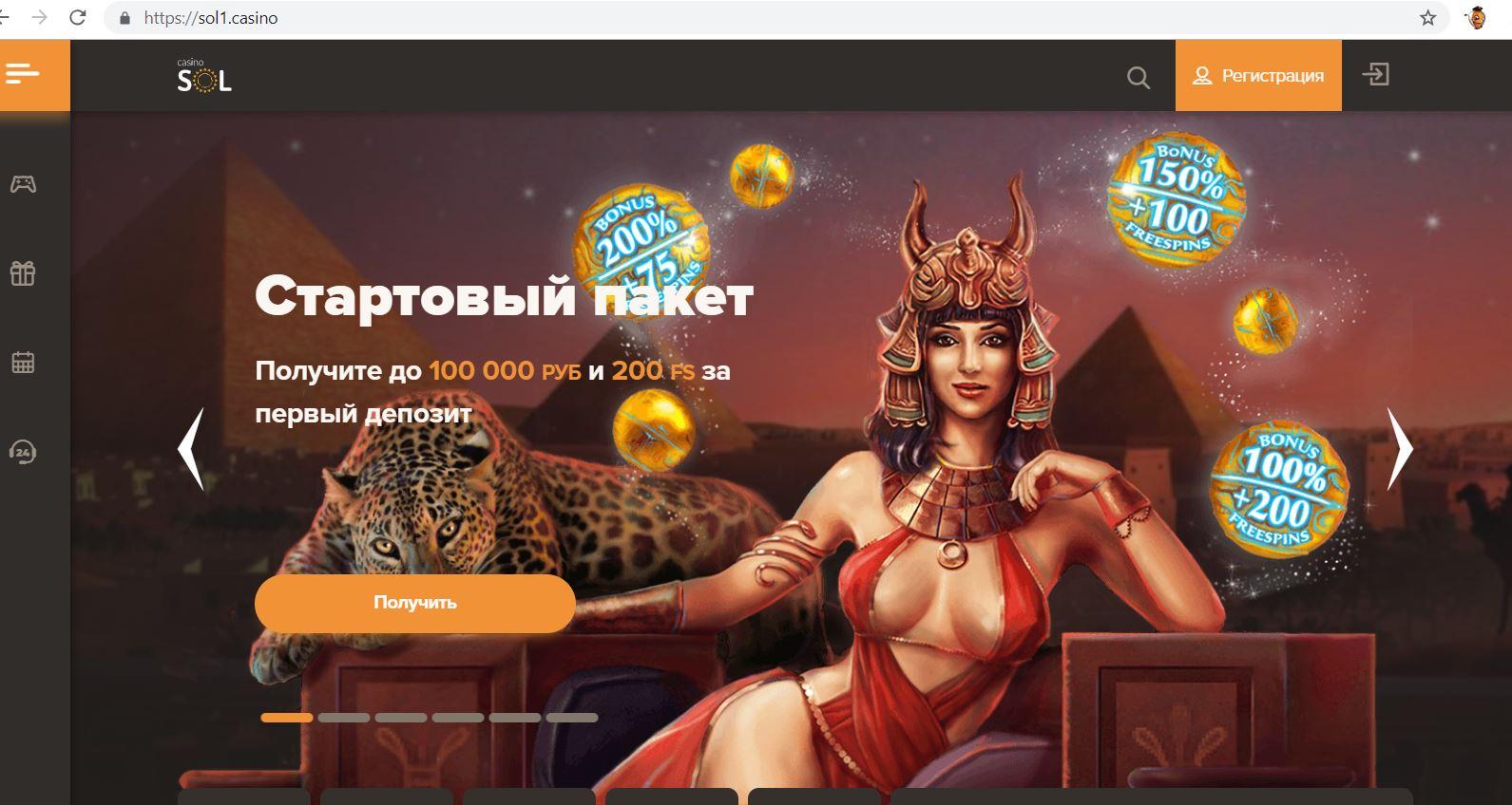 �гровые автоматы бездепозитный бонус за регистрацию 500 рублей