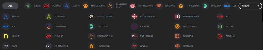 Игры бетамо казино